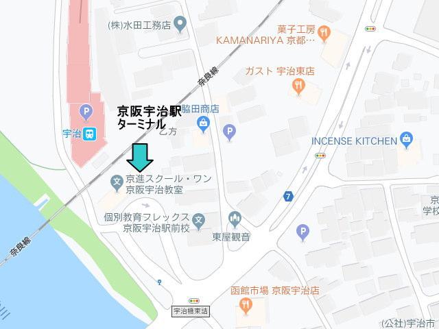 京阪宇治駅前送迎バス乗り場