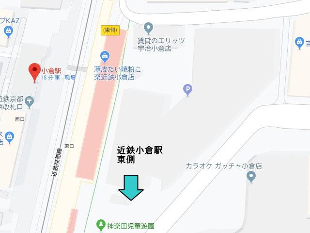 近鉄小倉駅前送迎バス乗り場