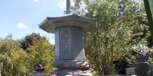 合祀の永代供養墓・やすらぎの塔