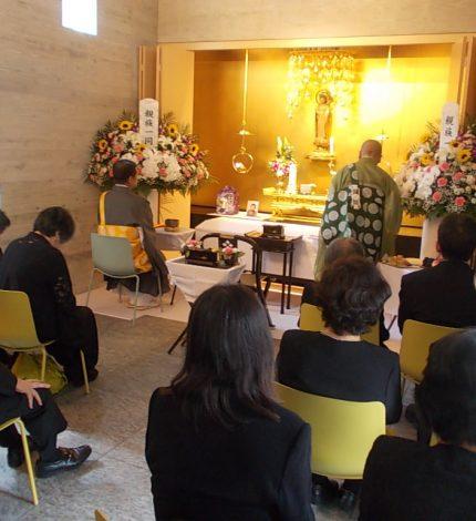 瑠璃堂で家族葬・初七日法要と納骨