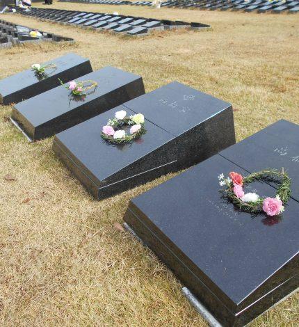メモリアル公園:家族4人の永代供養墓