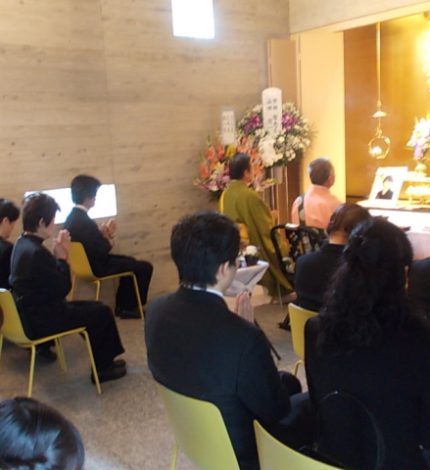 2020年1月:瑠璃堂での葬儀 天ケ瀬メモリアル公園