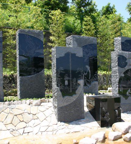 京都天が瀬メモリアル公園:天女伝説モニュメント