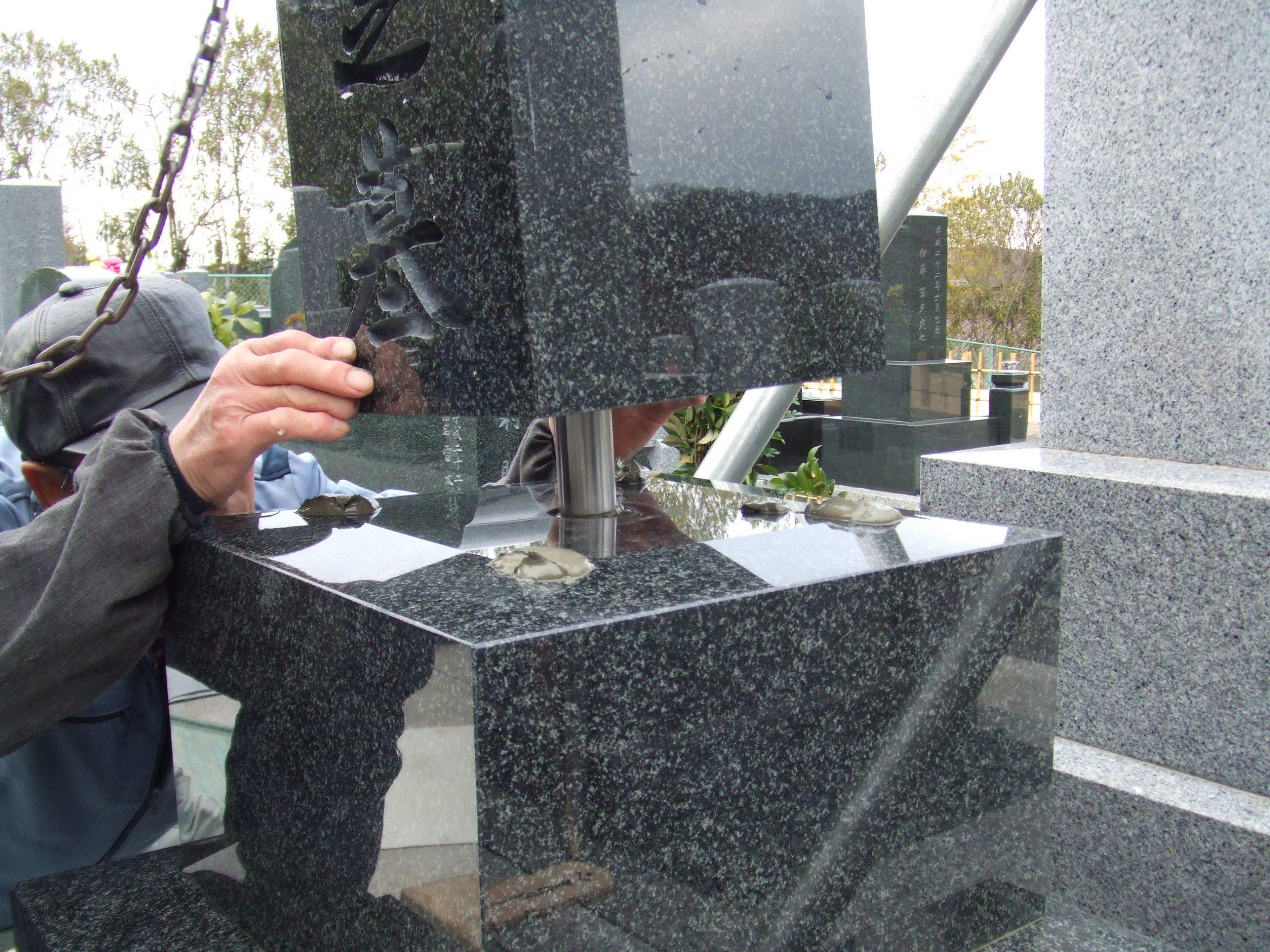 和風墓の耐震加工:京都天が瀬メモリアル公園