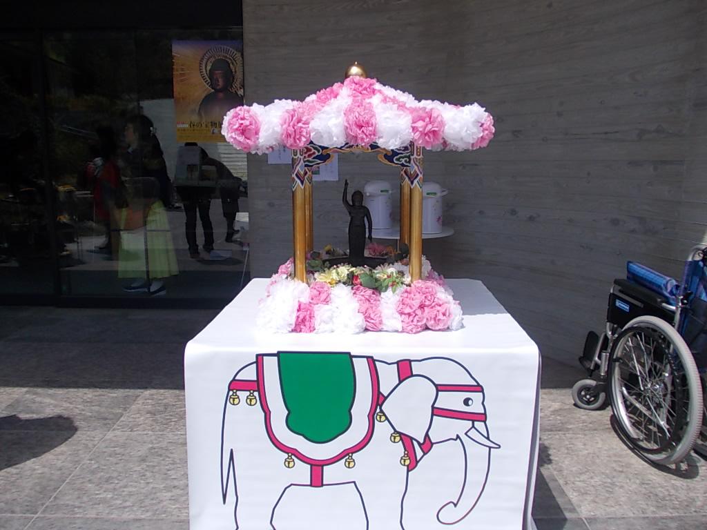 京都天が瀬メモリアル公園:花御堂