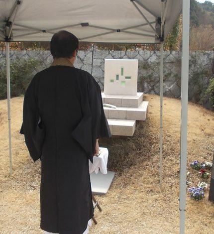 ペットの合祀墓での供養:京都天が瀬メモリアル公園