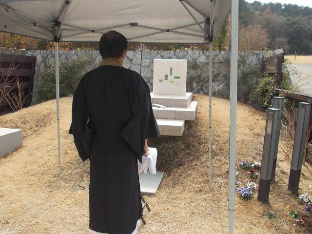 ペット墓での供養