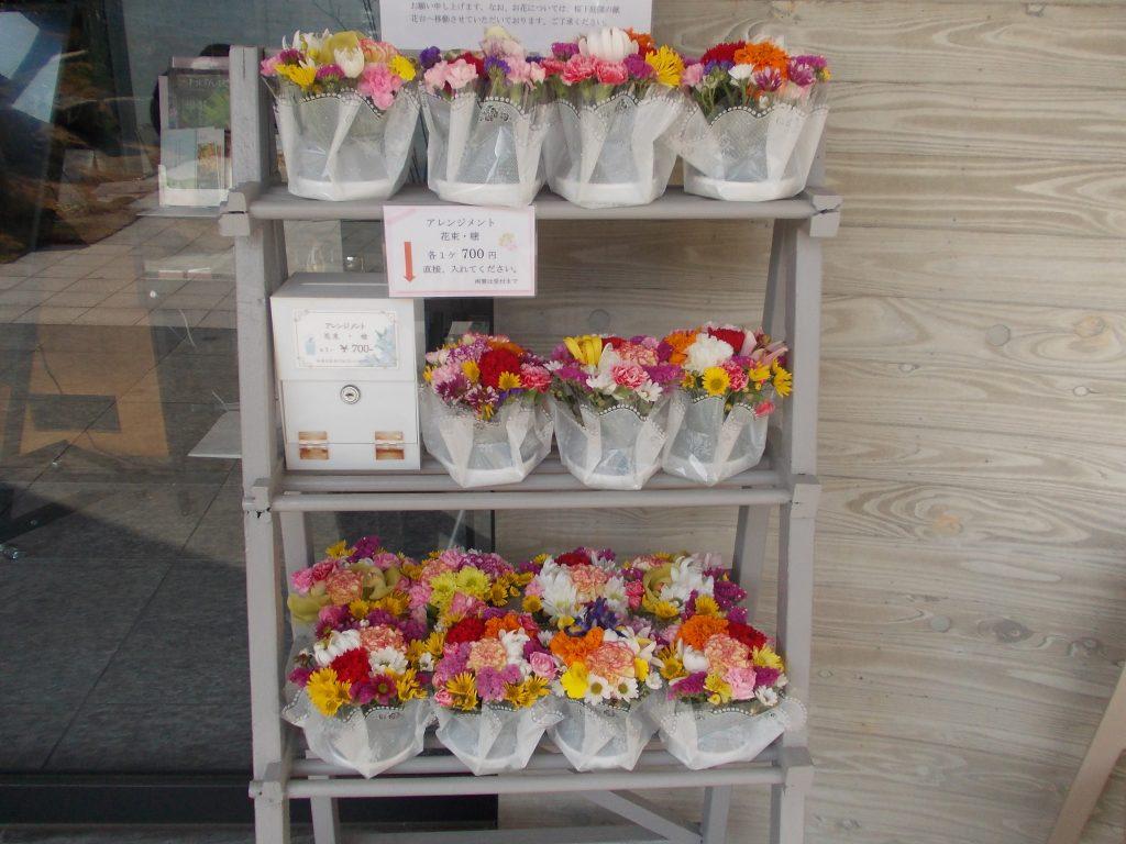 お花、売ってます