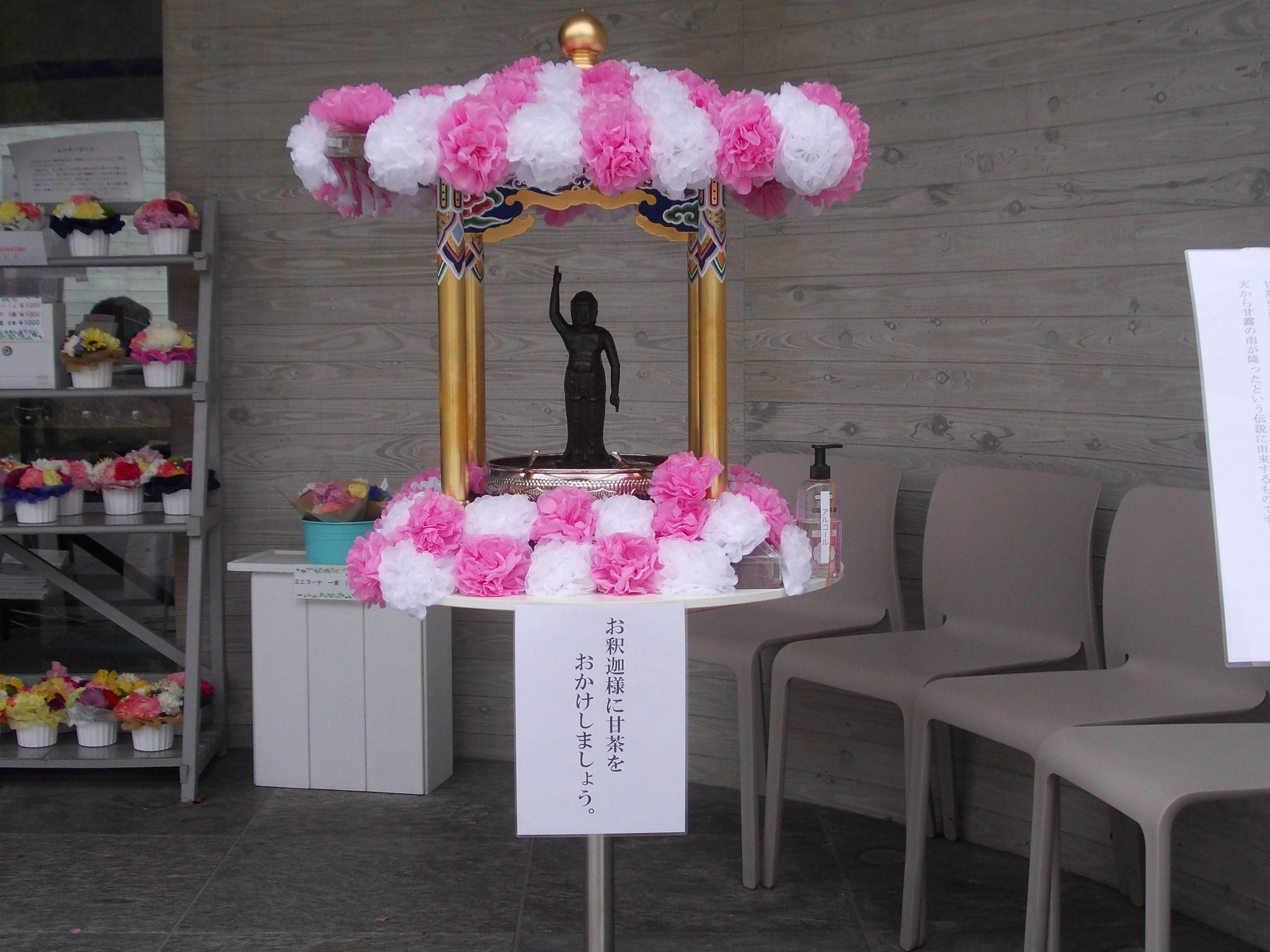 4月2日、花満開と花御堂設置